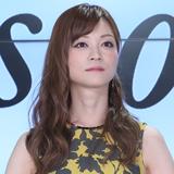 吉澤ひとみ逮捕の4日後、義母が緊急搬送 自殺未遂か