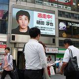 途絶えた足取り、捜査手詰まり=情報求めパネル 容疑者逃走1カ月・大阪府警