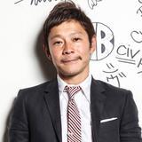 ZOZO前澤友作社長「月旅行より貧困支援を」の意見に回答