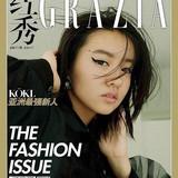 キムタク次女・Koki,、中国人気雑誌の表紙に初登場!「アジア最強新人」と紹介
