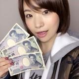 北海道開発局職員を児童買春容疑で逮捕 15歳少女に3000円支払う「あなたの頑張り次第だね」札幌市